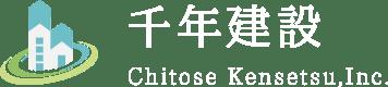 千年建設 Chitose Kensetsu.Inc.